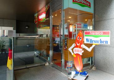 【東京】生ハムもローストビーフも食べ放題!? 肉食べ放題開催中のお店9選