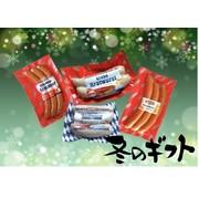 【WinterGift】ハライコソーセージ4種セット(冷蔵配送料込)※商品の発送は12月中旬の予定です。