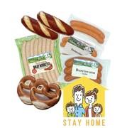 【数量限定】ステイホームライトセット(冷凍配送料込)オーストリアソーセージとドイツパンセット!